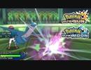 【ポケモンUSM】最強トレーナーへの道Act193【ラティオス】