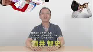 【MHF-Z】モンスターハンター フロンティ
