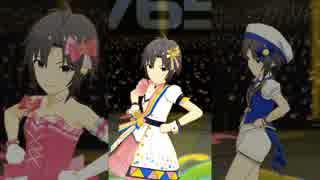 ミリシタ「UNION!!」菊地真