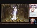 【千年戦争アイギス】 鬼姫盗賊団 vol27 / 世界樹の花嫁 / レダ級 + おまけ
