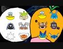【ポケモンUSM】シングル重力パ-手描き=愛-MixBattleRating1-【VS つぼみさん】