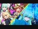 【FateGO】清姫生存パで異聞帯攻略part6-