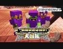 【日刊Minecraft】真・最強の匠は誰か!?天国編!絶望的センス4人衆がMinecraftをカオス実況#16