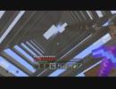 【Minecraft】マインクラフト 初見実況プレイ122