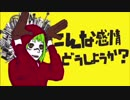 【Candm】マトリョシカ【高校生が多声類目