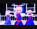 【東方MMD】可愛いアリスにライアーダンスを躍らせてみた