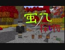 【刀剣乱舞】蛍の探し物:冒険編@マイクラ-part1-