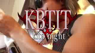 KBTIT/kita night