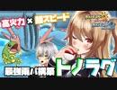 【ポケモン】雨構築ぶっささり!メガラグラージが止まらない!!!【ウルトラサー...