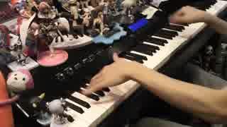 「LOSER」 を弾いてみた 【ピアノ】