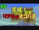 【ジブリア】十字キー覚えたての妻と開拓!ジブリ生活!!part6