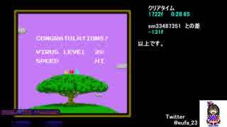 【TAS】FC ドクターマリオ 0:28.65【医者3