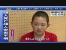 西日本豪雨 近畿で引き続き大雨の恐れ 8日の夜遅くまでの雨の量は、近畿北部と...