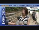 西日本豪雨 7月7日報道まとめ