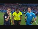 《2018W杯》 [ベスト8] ロシア vs クロアチア (2018年7月7日)