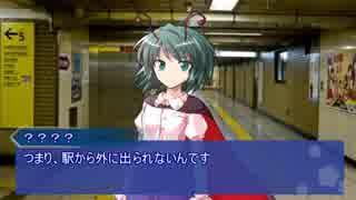 【CoC】よんくちでSeeYouAgain:Part1/4