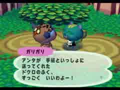 ◆どうぶつの森e+ 実況プレイ◆part64