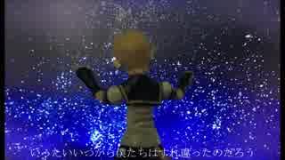 【鏡音レン】 夜空へ 【オリジナル曲】