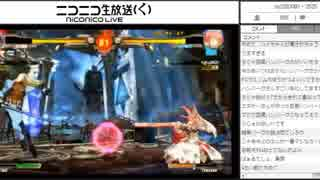 GGXrdRev2 ハイニキ(EL) vs 勇(VE)