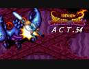 【ほぼ初見】ブレスオブファイアの世界を見に行く【ACT.54】 thumbnail