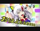 【第10回東方ニコ童祭】東方MMD無茶振り30秒合作 フリーダムカップ(老舗の味)