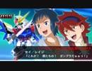 【スパクロ】スーパーロボット大戦X-Ω ガンダムビルドファイターズ参戦イベント