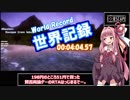 【51円】賛否両論ゲーMission Escape from Island RTA_04:04.57
