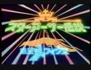 MSX VHD版惑星メフィウス デモンストレーション