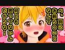 【VtuberTKO】怒ってる?お、怒ってねーよばーか!【07】