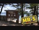 【番外】MR-Sで田沢湖一周するよ。