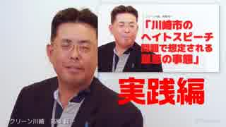 人気の「高木修平」動画 19本 - ...