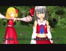 【第10回東方ニコ童祭】巫女な妖夢と巫女なルーミア