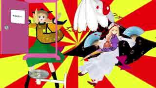 【第10回東方ニコ童祭】ゆかおきが俺の賢