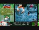 【RTA】日本語版バンジョーとカズーイの大冒険2-100% 5:35:2...