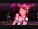 ミリシタ 「UNION!!」 イベントDay11組