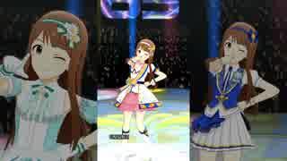 ミリシタ「UNION!!」田中琴葉