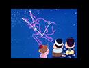 平成天才バカボン 第35話 「約束はおなかがすくのだ」「星空にギョーザにウメボシものほしなのだ」