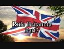 【EU4】Rule Britannia!【Part3】