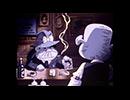 平成天才バカボン 第42話 「モク山さんの禁煙なのだ」「それでもパパは禁煙てつだうのだ」