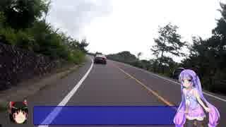 【ウナちゃん車載】雨男のバイク旅~朝霧