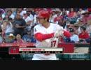 【MLB】大谷翔平7号ホームラン