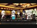 【刀剣COC】鳥太刀でまったり雪山密室8
