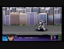 不定期実況スーパーロボット大戦Z~天獄編~ Part4