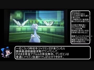 【ポケモンUSM】誰でも使える「Lv1」トゲデマル