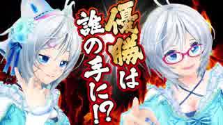 【大人気企画】クイズ VS AIシロ再び!優