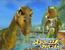 【実況】恐竜の世界を救え!スターフォックスADV ぱーと13