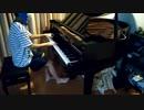 『ぼくのフレンド』をグランドピアノでなんちゃってジャズアレンジにしたくてしょ...