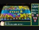 【メダルゲーム】Part3 旧環境を懐かしむマジカルシューター