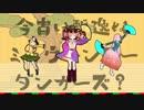 ニコ童祭参加宣言だー!!(キラーン)