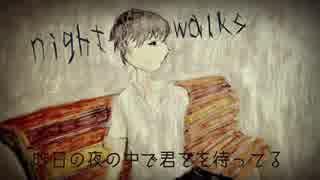 【初音ミク】『nightwalks』オリジナル曲/